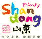 About Shandong